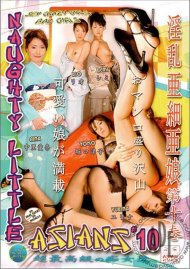 Naughty Little Asians Vol. 10 Porn Movie