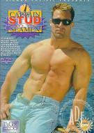 Captain Stud and His Seamen Porn Movie