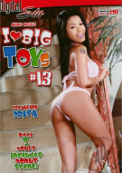 I Love Big Toys #13 Porn Video