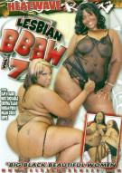 Lesbian BBBW 7 Porn Movie