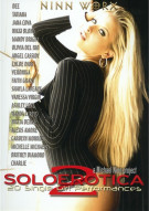 Soloerotica 2 Porn Movie