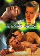 Techno Boys Porn Movie
