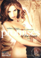 Promises of the Heart Porn Movie