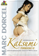 Katsuni: Pornochic 12 Porn Video