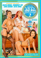 Asian Strip Mall Massage 2 Porn Movie
