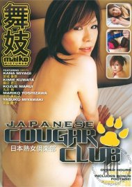 Japanese Cougar Club Porn Movie