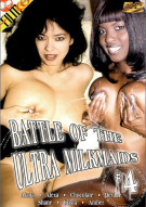 Battle of the Ultra Milkmaids 4 Porn Video