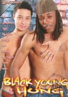 Black Young & Hung Porn Movie
