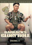Barracks Glory Hole 1 Porn Movie