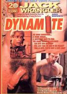 Dynamite Porn Movie