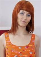 Lauren (Russian) Image
