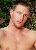 Eric Blaine Headshot