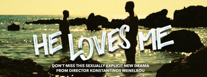 Buy He Loves Me gay cinema VOD from TLA Releasing.