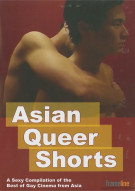 Asian Queer Shorts