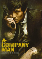 Company Man, A