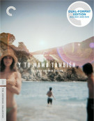 Y Tu Mama Tambien: The Criterion Collection (Blu-ray + DVD Combo)