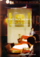 Ali: Fear Eats The Soul: The Criterion Collection