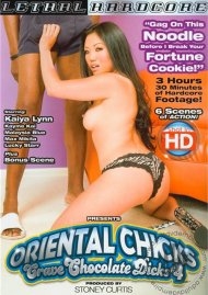 Oriental Chicks Crave Chocolate Dicks #4 Boxcover
