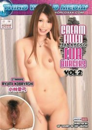 Cream Filled Japanese Fur Burgers Vol. 2 Boxcover