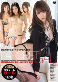 La Foret Girl Vol. 47 porn video from Amorz.