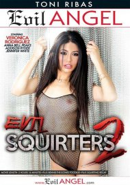 Evil Squirters 2 Boxcover