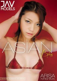 Asian Bliss Boxcover