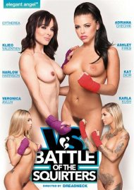Battle Of The Squirters Boxcover