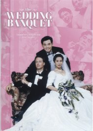 Wedding Banquet, The Boxcover