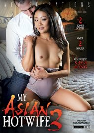 My Asian Hotwife 3 Boxcover