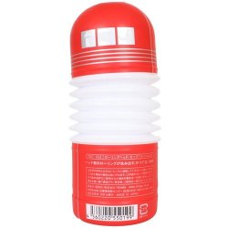 Tenga Rolling Head Cup- Standard 4 Product Image