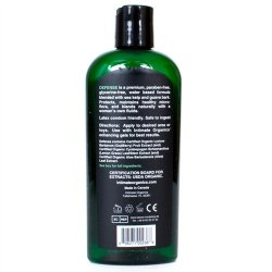Intimate Organics: Defense - Protection Lubricant - 8 oz. 2 Product Image