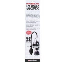 Pump Worx Beginner's Vibrating Pump 10 Product Image