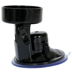 Fleshlight Shower Mount 5 Product Image