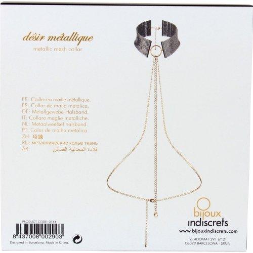 Bijoux Indiscrets: Desir Metallique Collar - Black 5 Product Image