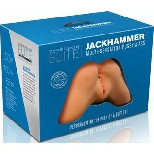 CyberSkin Elite Jackhammer Multi-Sensation Pussy & Ass - Light 5 Product Image