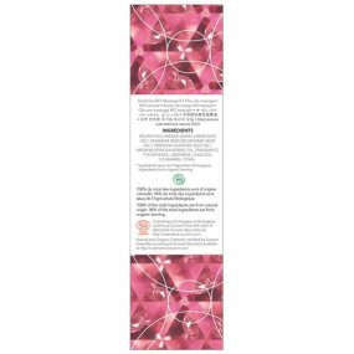 EXSENS of Paris Organic Massage Oil w/Stones - Garnet Argan 2 Product Image