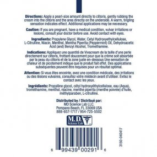 Viva Sexual Stimulation Cream - 2 oz. 2 Product Image