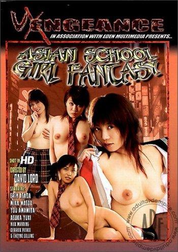 Asian School Girl Fantasy Image