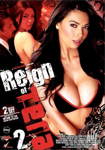Reign Of Tera 2 Image