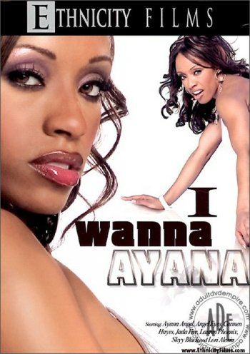 I Wanna Ayana Image