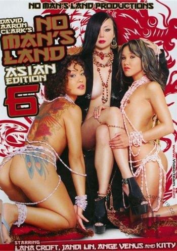 No Man's Land Asian Edition 6 Image