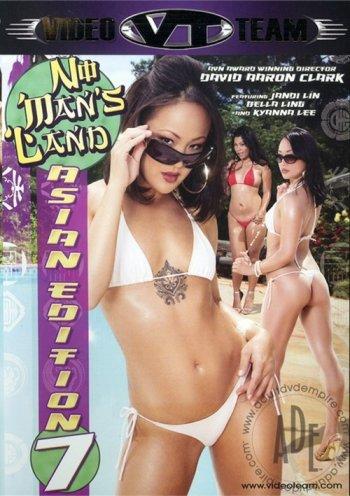 No Man's Land Asian Edition 7 Image