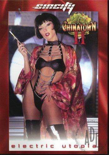 Chinatown 2 Image