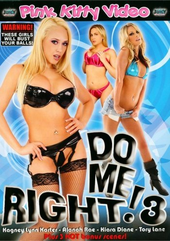 Do Me Right! 3 Image