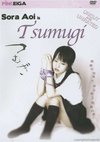 Sora Aoi Is Tsumugi Image