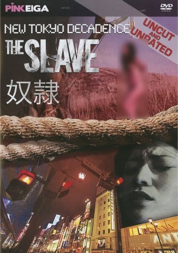 New Tokyo Decadence: The Slave Image