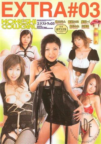 Kokeshi Cowgirl: Extra #03 Image