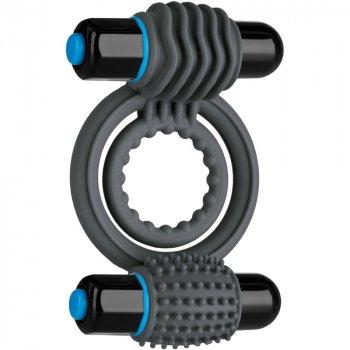 Optimale: Silicone Vibrating Double C-Ring - Slate Image