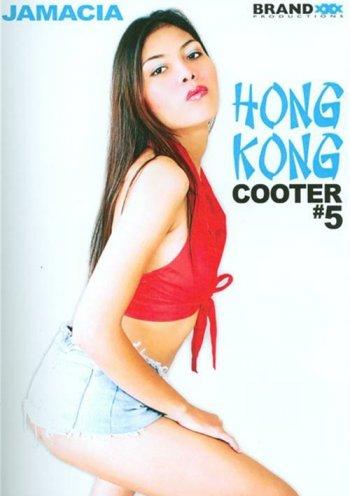 Hong Kong Cooter #5 Image