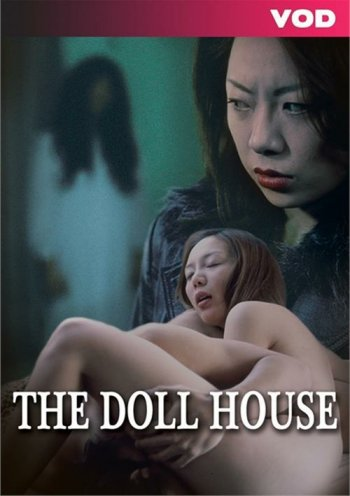 Doll House, The Image